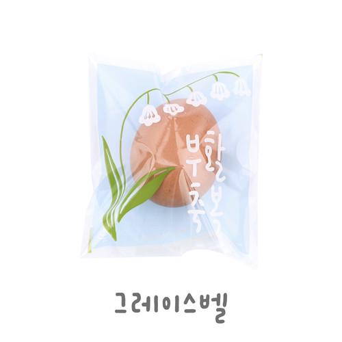 부활절 1구 접착식비닐(30매)_은방울꽃128
