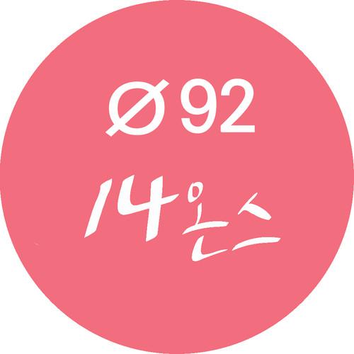 14온스 92파이 페트컵 1000개