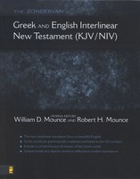 Zondervan Greek and English Interlinear: NT (KJV/NIV)