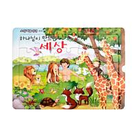 소망 퍼즐 성경 - 하나님이 만드신 세상(25조각)