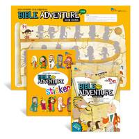 바이블 어드벤처 : 구약탐험 - 스티커, 숨은그림, 점잇기, 미로, 그리기