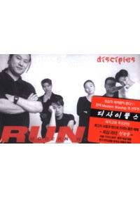 디사이플스 - Run(Tape)