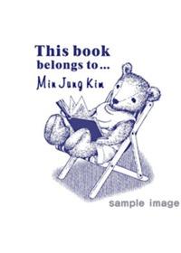 책도장 - 책 읽는 테디베어