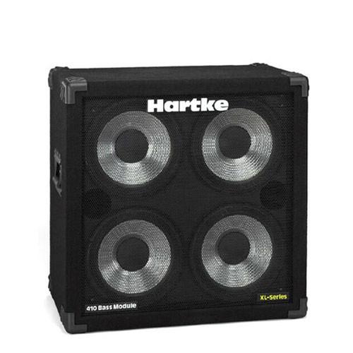 하키 XL-410 베이스 캐비넷