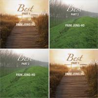 박종호 Best Part 1집 2집 SET (4CD)
