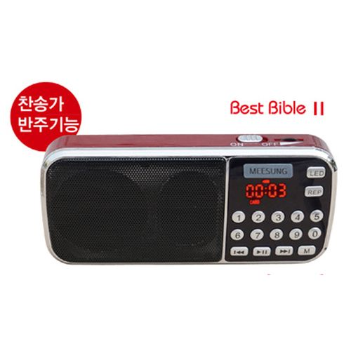 전자성경 베스트 바이블 2 - Best Bible 2(16G)