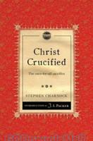 Christ Crucified: The Once-For-All Sacrifice (PB) - 죽임 당하신 어린양 원서