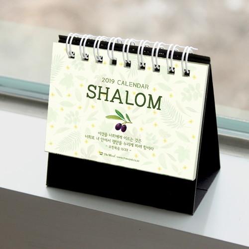 [개인용] 2019년캘린더(미니달력)_Shalom