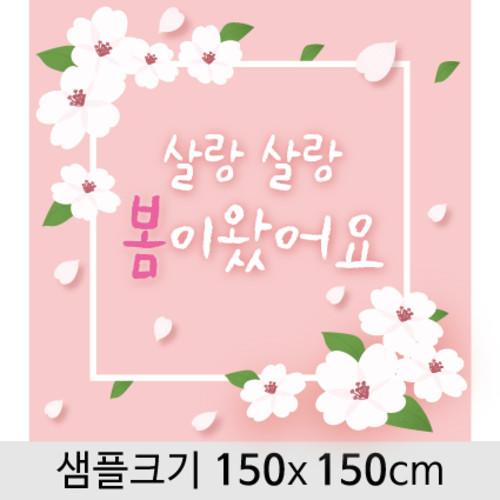 봄배경현수막(벚꽃)-097 ( 150 x 150 )