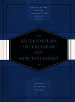 Greek-English Interlinear ESV New Testament: Nestle-Aland Novum Testamentum Graece (NA28) and ESV