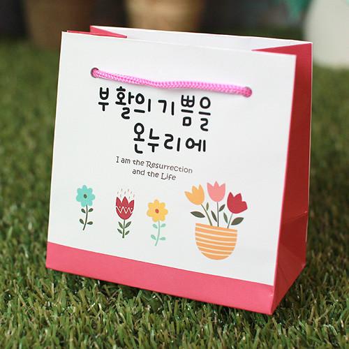 부활절 종이쇼핑백(10매입) - 202 핑크