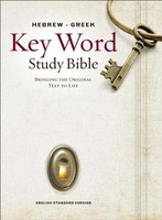 ESV: Hebrew-Greek Key Word Study Bible (HB)