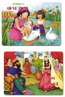 감사 퍼즐 성경 - 구약 세트(전2종)