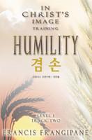 겸손 - 천국의도서관 성숙훈련 시리즈 2