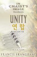 연합 - 천국의도서관 성숙훈련 시리즈4