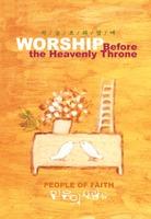 믿음의 사람들 2집 - 하늘보좌 앞에(CD)