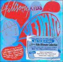 Hillsong Kids - Ultimate Collection (CD)