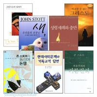 존 스토트 2014년~2016년 출간(개정)도서 세트(전8권)