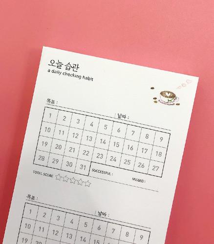 오늘습관_notepad