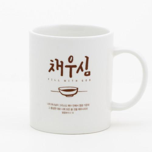 채우심 - 직선머그