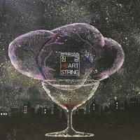 찬미워십 5집 - 심금 HEART STRING (CD)