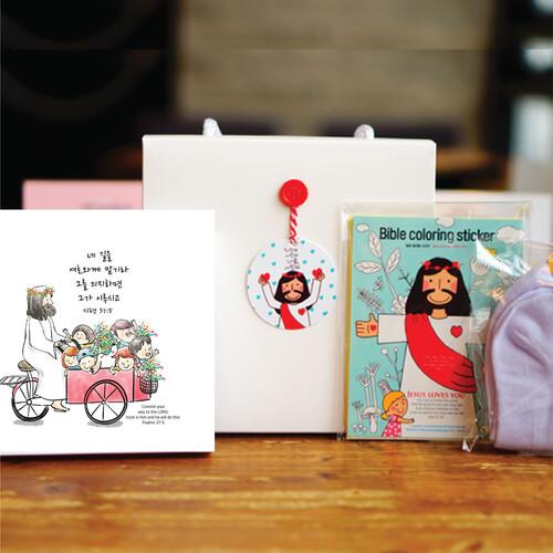<갓월드>선물세트 NO.10 예수님은나의비타민(블루)+양말(라벨 선물포장)