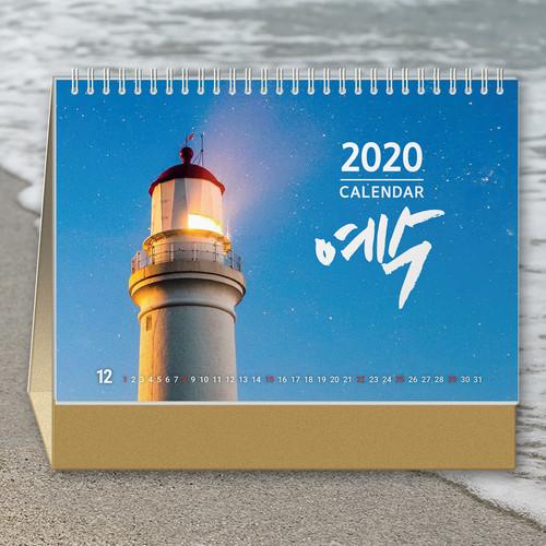 (인쇄용) 2020년 교회달력 탁상용_예수 Jesus is