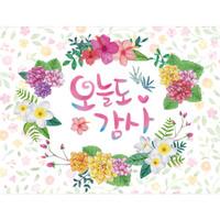 감사현수막(좋은글)-001 ( 200 x 150 )