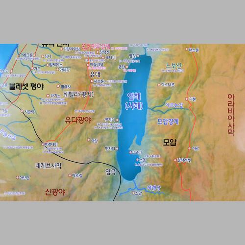 사건별 지역으로 보는 이스라엘 성서지도 5054