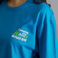 갓피플 반팔 티셔츠 - 예수님과 함께 (성인용)