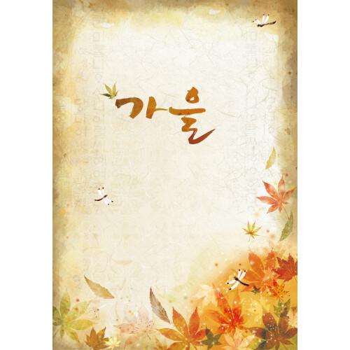 가을배경현수막-208 ( 140 x 200 )