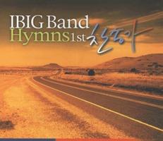 아이빅밴드 찬송가 : IBIG Band Hymns 1st (CD)