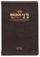 성서원 현대어 성경 중 단본(색인/무지퍼/이태리신소재/초코)