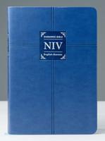 두란노 개정 NIV 영한성경 소 단본(색인/최고급신소재/무지퍼/네이비)