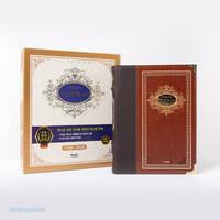 아가페 컬러 성경전서 강대용 특대 단본(색인/천연우피/무지퍼/투톤브라운)