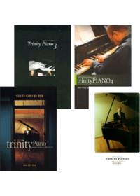 트리니티 피아노 악보집 SET