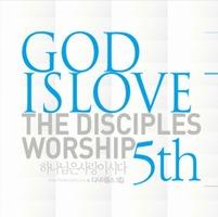 디사이플스 5집 - GOD is Love (CD)
