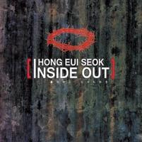 홍의석 1집 - Inside Out (CD)