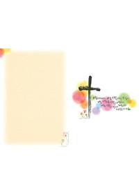진흥 주보용지 A4 4면 (1087) - (1속 100장)