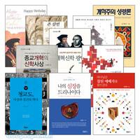 김재성 교수 저서 세트(전10권)