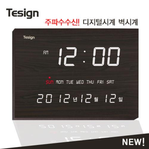 티자인 디지털벽시계 TBC-W1(무료배송)