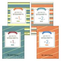 잠언암송병풍카드 주제별 & 장별 세트(전4종)