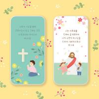 교회성경말씀현수막(기도)-065 (100 x 100)