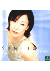 조수미 - Only Love (2CD)