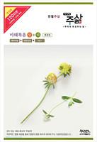 [개정판] 권별 주삶 - 마태복음 상하권 세트(전2권)