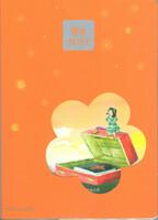 완소말씀 NOTE - 주황(꽃)