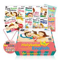 Holy-Eng 세트 (HOPE세트 LOVE세트) - 홀리베베 영어버전 (세이펜 활용가능/별매)