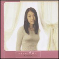 소연이의 하루 (CD)