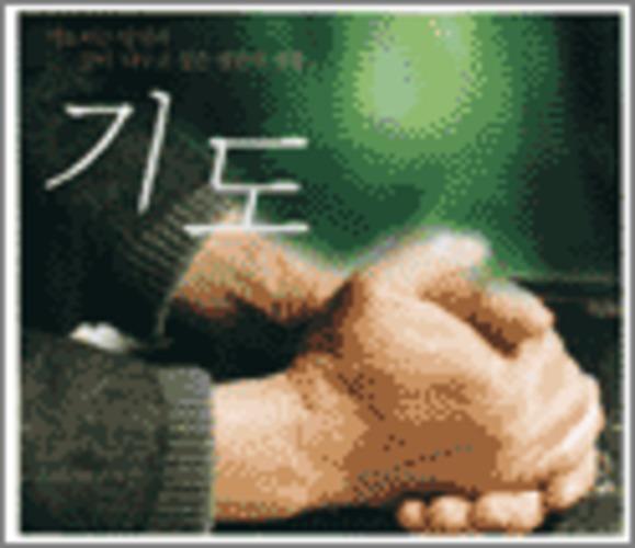 기도 - 깊이 나누고 싶은 평안의 선물 (CD)