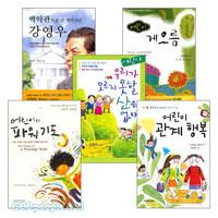 생명의 말씀사 어린이 도서 세트 1 (전5권)